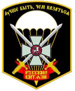 Воено-патриотический клуб